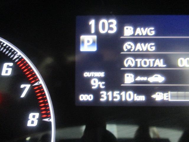 G ワンセグ メモリーナビ バックカメラ ETC 両側電動スライド LEDヘッドランプ ウオークスルー 乗車定員7人 3列シート アイドリングストップ(2枚目)