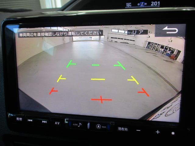 ZS 煌 フルセグ メモリーナビ DVD再生 バックカメラ 衝突被害軽減システム ETC 両側電動スライド LEDヘッドランプ 乗車定員8人 3列シート アイドリングストップ(4枚目)