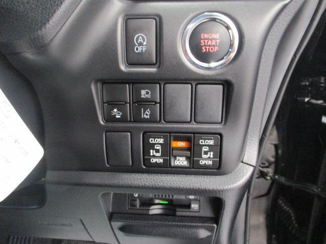 ZS 煌 フルセグ メモリーナビ DVD再生 バックカメラ 衝突被害軽減システム ETC 両側電動スライド LEDヘッドランプ 乗車定員8人 3列シート アイドリングストップ(6枚目)