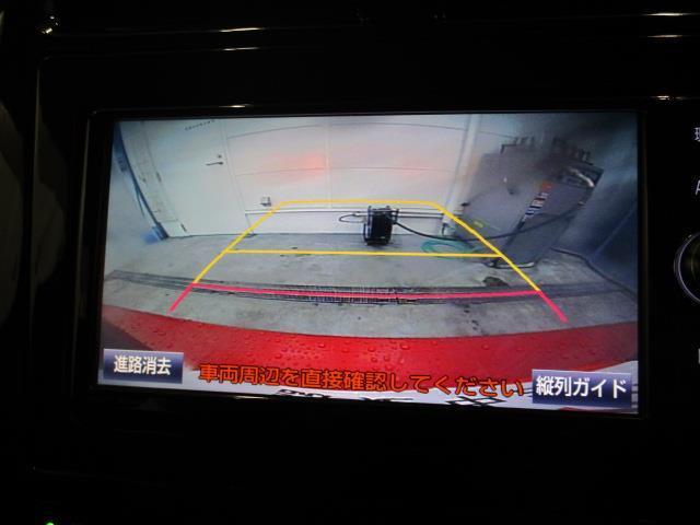 Sツーリングセレクション フルセグ メモリーナビ DVD再生 バックカメラ 衝突被害軽減システム ドラレコ LEDヘッドランプ(4枚目)