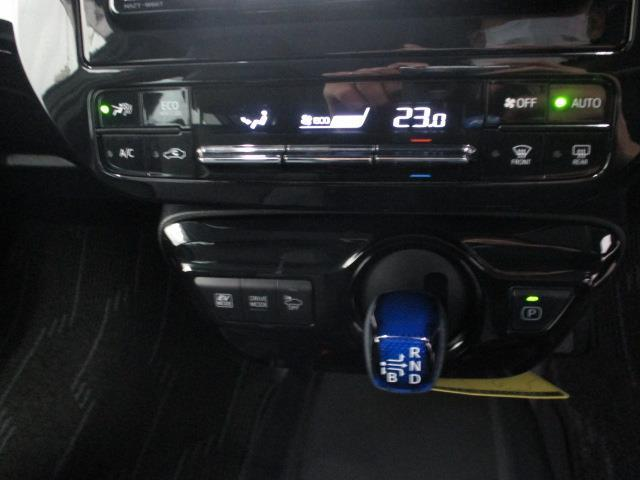 Sツーリングセレクション フルセグ メモリーナビ DVD再生 バックカメラ 衝突被害軽減システム ドラレコ LEDヘッドランプ(5枚目)