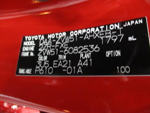 Sツーリングセレクション フルセグ メモリーナビ DVD再生 バックカメラ 衝突被害軽減システム ドラレコ LEDヘッドランプ(20枚目)