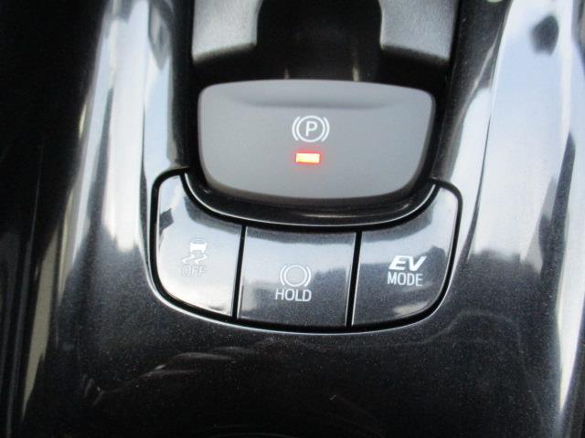 G LEDエディション フルセグ メモリーナビ DVD再生 バックカメラ 衝突被害軽減システム LEDヘッドランプ(13枚目)
