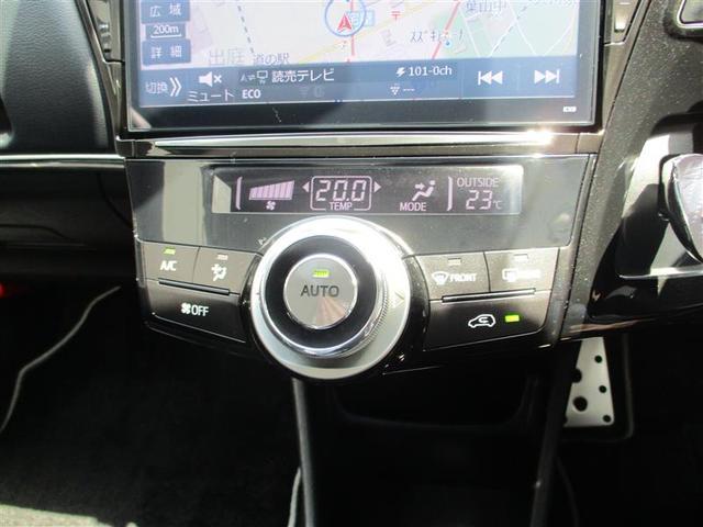 Sツーリングセレクション・G's フルセグ メモリーナビ DVD再生 ミュージックプレイヤー接続可 バックカメラ ETC LEDヘッドランプ(5枚目)