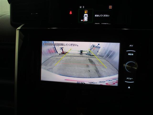 カスタムG S フルセグ メモリーナビ DVD再生 バックカメラ 衝突被害軽減システム ETC ドラレコ 両側電動スライド LEDヘッドランプ アイドリングストップ(4枚目)