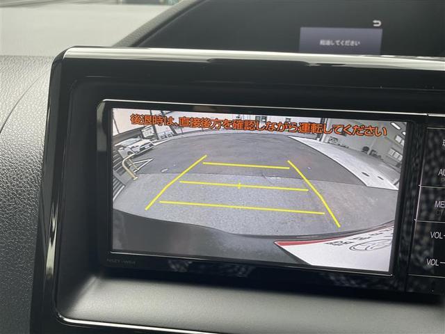 ハイブリッドZS フルセグ メモリーナビ DVD再生 バックカメラ 衝突被害軽減システム 両側電動スライド LEDヘッドランプ 乗車定員7人 3列シート(4枚目)