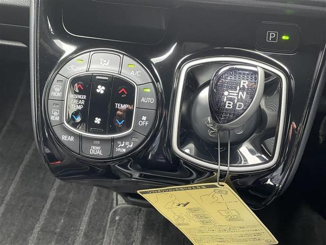 ハイブリッドZS フルセグ メモリーナビ DVD再生 バックカメラ 衝突被害軽減システム 両側電動スライド LEDヘッドランプ 乗車定員7人 3列シート(8枚目)