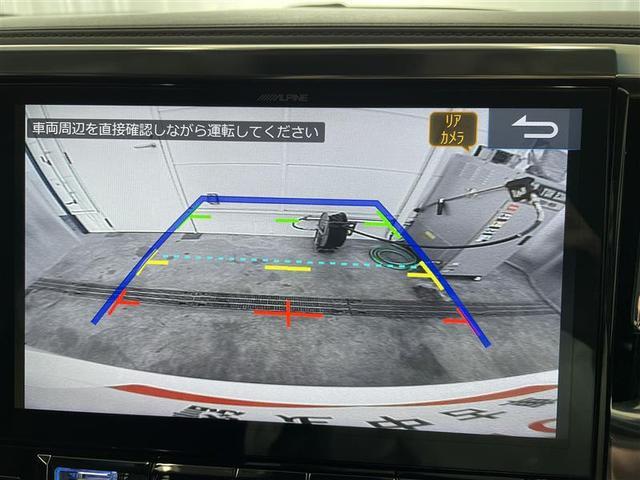 2.5Z Aエディション サンルーフ フルセグ メモリーナビ DVD再生 後席モニター バックカメラ 衝突被害軽減システム 両側電動スライド LEDヘッドランプ ウオークスルー 乗車定員7人 3列シート(4枚目)