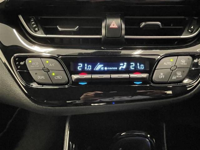 G LEDエディション フルセグ メモリーナビ DVD再生 バックカメラ 衝突被害軽減システム ETC LEDヘッドランプ(5枚目)