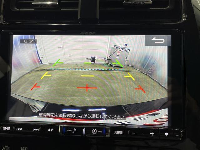 Sツーリングセレクション フルセグ メモリーナビ DVD再生 バックカメラ ETC LEDヘッドランプ(4枚目)