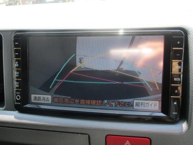 トヨタ レジアスエースバン ロングスーパーGLプライムセレクション ナビ リヤカメラ
