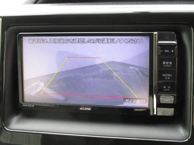ZS ナビ リヤカメラ 両側電動スライドドア スマートキー(6枚目)