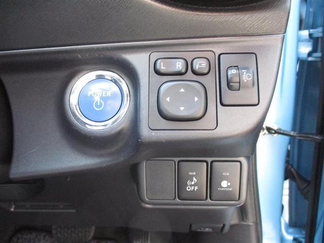 「不安」を「安心」に変えるトヨタ認定中古車は、安心が見えるトヨタの中古車ブランドです!