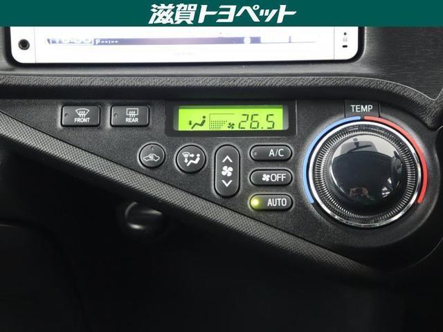 G ワンセグ メモリーナビ ミュージックプレイヤー接続可 バックカメラ ETC(6枚目)