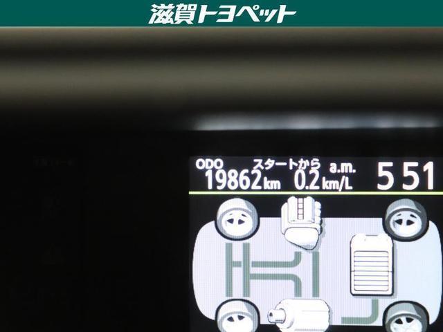 G ワンセグ メモリーナビ ミュージックプレイヤー接続可 バックカメラ ETC(13枚目)