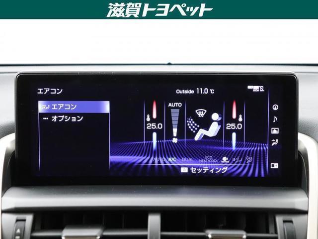 NX300 バージョンL 革シート フルセグ メモリーナビ DVD再生 ミュージックプレイヤー接続可 バックカメラ 衝突被害軽減システム ETC ドラレコ LEDヘッドランプ ワンオーナー 記録簿 アイドリングストップ(6枚目)