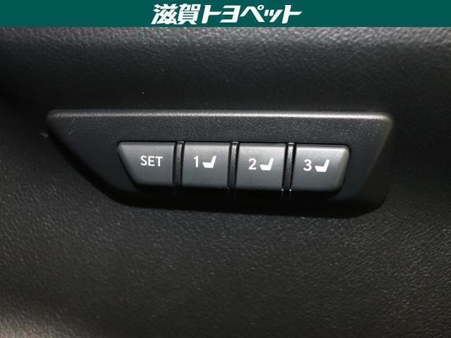 NX300 バージョンL 革シート フルセグ メモリーナビ DVD再生 ミュージックプレイヤー接続可 バックカメラ 衝突被害軽減システム ETC ドラレコ LEDヘッドランプ ワンオーナー 記録簿 アイドリングストップ(15枚目)