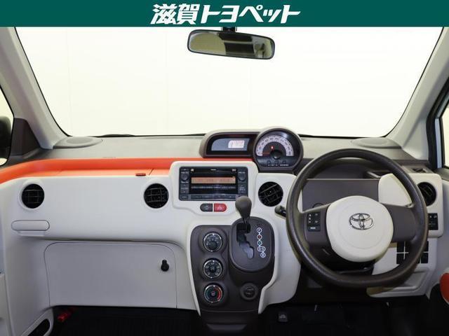 F 電動スライドドア ウオークスルー ワンオーナー(4枚目)