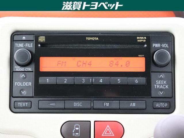 F 電動スライドドア ウオークスルー ワンオーナー(5枚目)