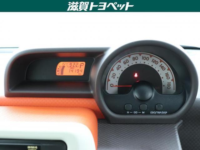F 電動スライドドア ウオークスルー ワンオーナー(12枚目)