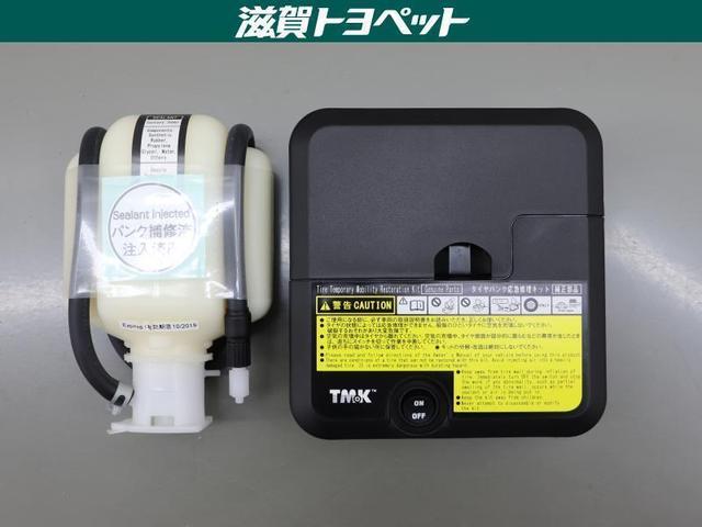 F 電動スライドドア ウオークスルー ワンオーナー(17枚目)