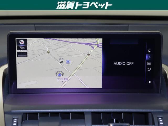 NX300 Iパッケージ フルセグ メモリーナビ DVD再生 ミュージックプレイヤー接続可 バックカメラ 衝突被害軽減システム ETC LEDヘッドランプ ワンオーナー 記録簿 アイドリングストップ(5枚目)