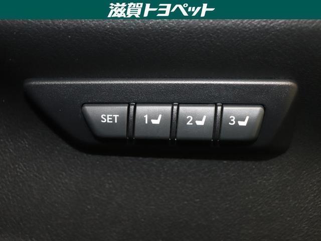 NX300 Iパッケージ フルセグ メモリーナビ DVD再生 ミュージックプレイヤー接続可 バックカメラ 衝突被害軽減システム ETC LEDヘッドランプ ワンオーナー 記録簿 アイドリングストップ(15枚目)