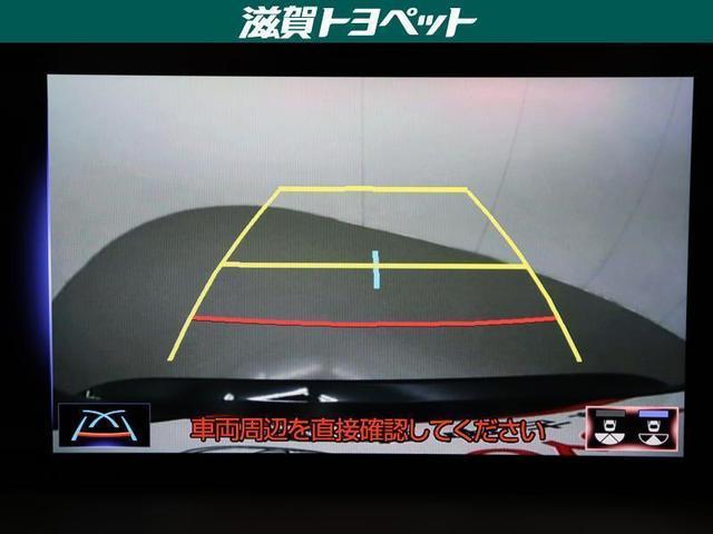 NX300 Iパッケージ フルセグ メモリーナビ DVD再生 ミュージックプレイヤー接続可 バックカメラ 衝突被害軽減システム ETC LEDヘッドランプ ワンオーナー 記録簿 アイドリングストップ(17枚目)