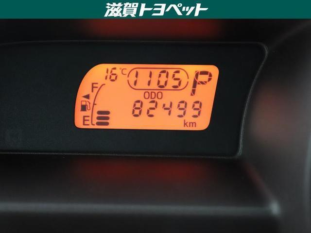F アラモード フルセグ メモリーナビ DVD再生 ミュージックプレイヤー接続可 バックカメラ ETC ドラレコ 電動スライドドア HIDヘッドライト ウオークスルー ワンオーナー(13枚目)