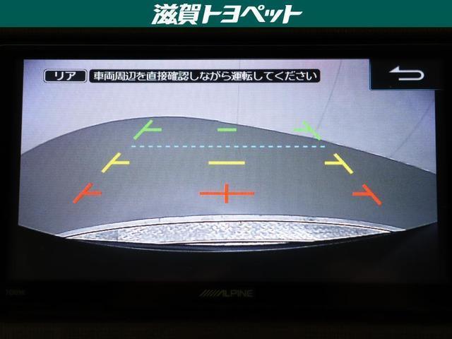F アラモード フルセグ メモリーナビ DVD再生 ミュージックプレイヤー接続可 バックカメラ ETC ドラレコ 電動スライドドア HIDヘッドライト ウオークスルー ワンオーナー(16枚目)