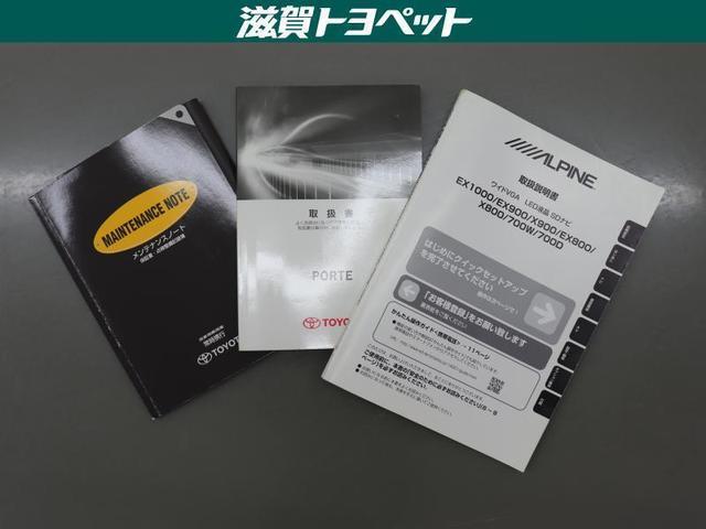 F アラモード フルセグ メモリーナビ DVD再生 ミュージックプレイヤー接続可 バックカメラ ETC ドラレコ 電動スライドドア HIDヘッドライト ウオークスルー ワンオーナー(18枚目)