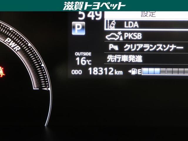 ハイブリッドG フルセグ DVD再生 ミュージックプレイヤー接続可 バックカメラ 衝突被害軽減システム ETC 両側電動スライド ウオークスルー 乗車定員7人 3列シート ワンオーナー(13枚目)