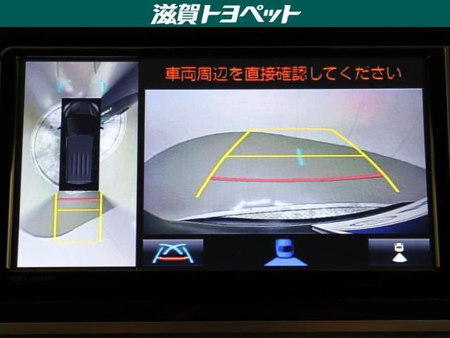 ハイブリッドG フルセグ DVD再生 ミュージックプレイヤー接続可 バックカメラ 衝突被害軽減システム ETC 両側電動スライド ウオークスルー 乗車定員7人 3列シート ワンオーナー(17枚目)