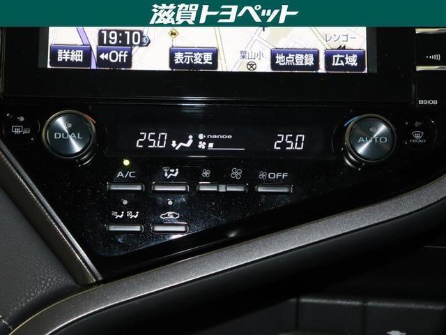 WSレザーパッケージ 革シート フルセグ メモリーナビ DVD再生 ミュージックプレイヤー接続可 バックカメラ 衝突被害軽減システム ETC LEDヘッドランプ ワンオーナー フルエアロ(6枚目)