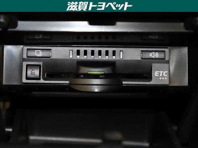 WSレザーパッケージ 革シート フルセグ メモリーナビ DVD再生 ミュージックプレイヤー接続可 バックカメラ 衝突被害軽減システム ETC LEDヘッドランプ ワンオーナー フルエアロ(15枚目)