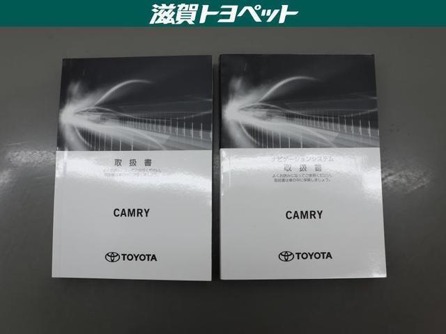 WSレザーパッケージ 革シート フルセグ メモリーナビ DVD再生 ミュージックプレイヤー接続可 バックカメラ 衝突被害軽減システム ETC LEDヘッドランプ ワンオーナー フルエアロ(18枚目)