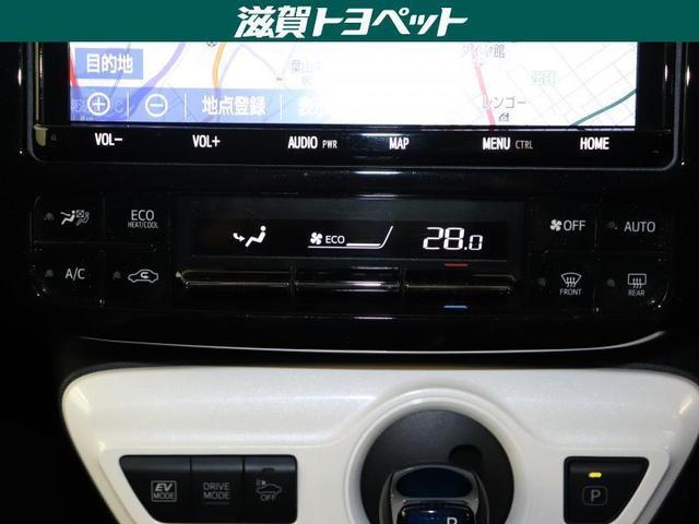 Sセーフティプラス フルセグ DVD再生 ミュージックプレイヤー接続可 バックカメラ 衝突被害軽減システム ETC LEDヘッドランプ ワンオーナー(6枚目)
