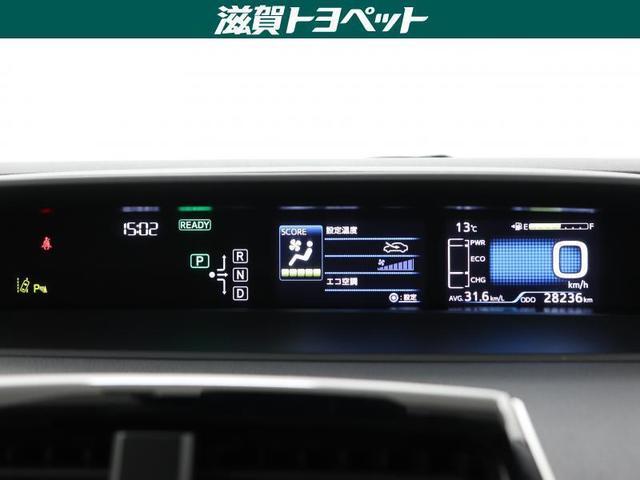 Sセーフティプラス フルセグ DVD再生 ミュージックプレイヤー接続可 バックカメラ 衝突被害軽減システム ETC LEDヘッドランプ ワンオーナー(12枚目)