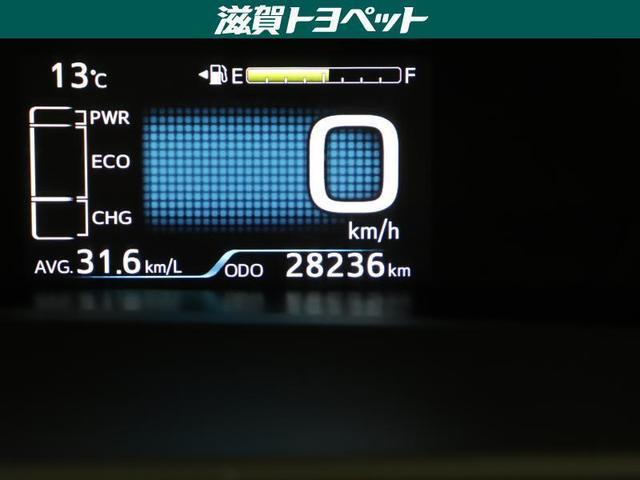 Sセーフティプラス フルセグ DVD再生 ミュージックプレイヤー接続可 バックカメラ 衝突被害軽減システム ETC LEDヘッドランプ ワンオーナー(13枚目)