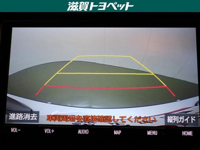 Sセーフティプラス フルセグ DVD再生 ミュージックプレイヤー接続可 バックカメラ 衝突被害軽減システム ETC LEDヘッドランプ ワンオーナー(17枚目)