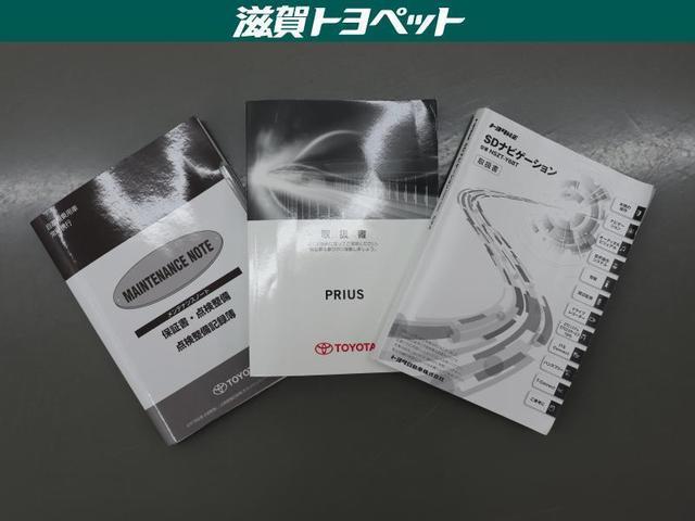 Sセーフティプラス フルセグ DVD再生 ミュージックプレイヤー接続可 バックカメラ 衝突被害軽減システム ETC LEDヘッドランプ ワンオーナー(18枚目)