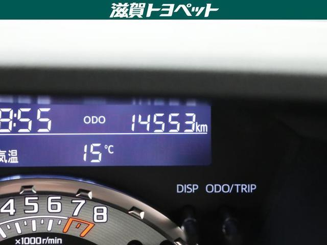 Gターボ レジャーエディションSAIII フルセグ メモリーナビ DVD再生 ミュージックプレイヤー接続可 衝突被害軽減システム ドラレコ 両側電動スライド LEDヘッドランプ ワンオーナー アイドリングストップ(13枚目)