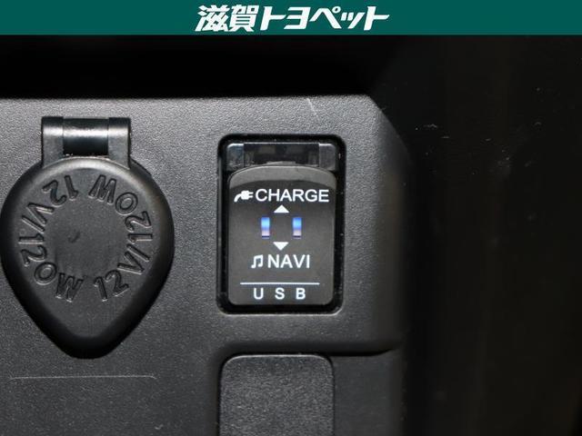 Gターボ レジャーエディションSAIII フルセグ メモリーナビ DVD再生 ミュージックプレイヤー接続可 衝突被害軽減システム ドラレコ 両側電動スライド LEDヘッドランプ ワンオーナー アイドリングストップ(17枚目)