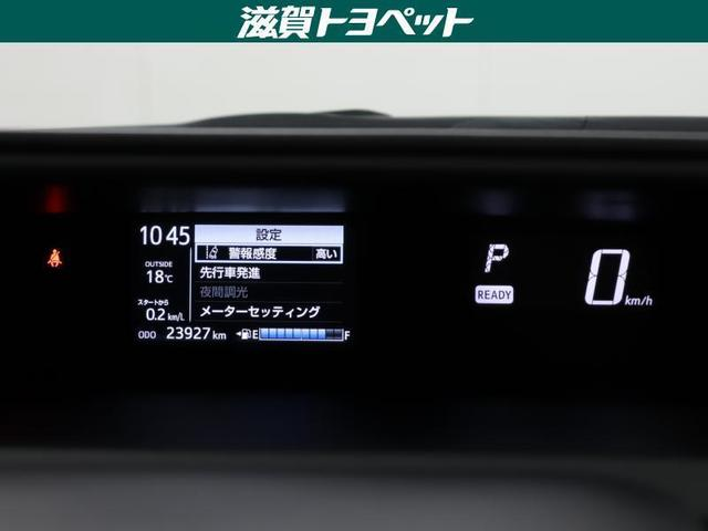 S フルセグ DVD再生 ミュージックプレイヤー接続可 バックカメラ 衝突被害軽減システム ワンオーナー(12枚目)