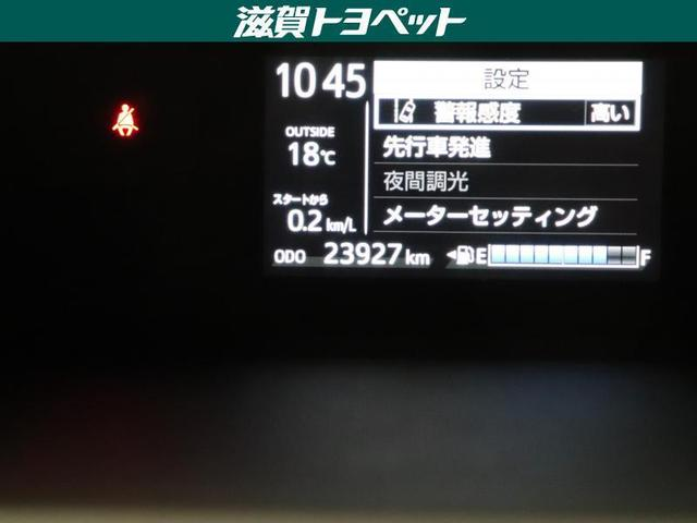 S フルセグ DVD再生 ミュージックプレイヤー接続可 バックカメラ 衝突被害軽減システム ワンオーナー(13枚目)