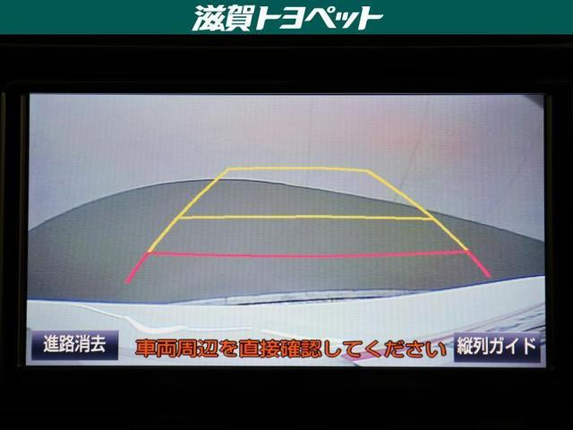 S フルセグ DVD再生 ミュージックプレイヤー接続可 バックカメラ 衝突被害軽減システム ワンオーナー(16枚目)