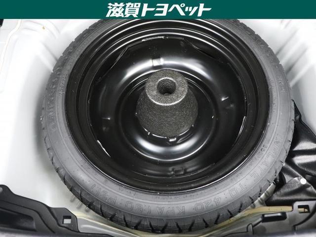 S フルセグ DVD再生 ミュージックプレイヤー接続可 バックカメラ 衝突被害軽減システム ワンオーナー(17枚目)