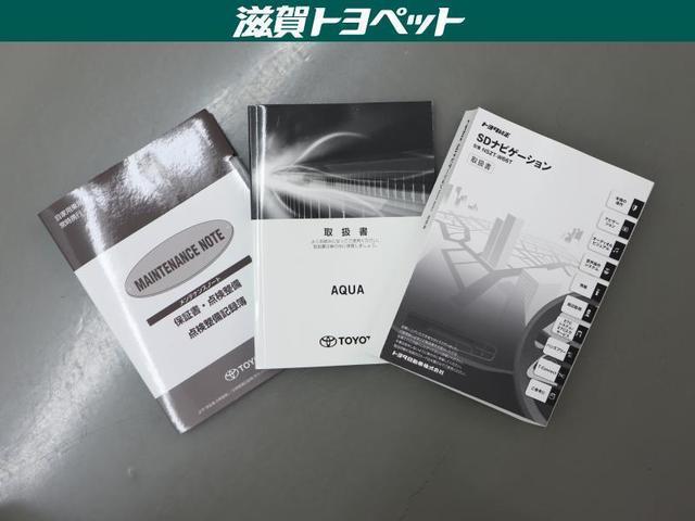 S フルセグ DVD再生 ミュージックプレイヤー接続可 バックカメラ 衝突被害軽減システム ワンオーナー(18枚目)