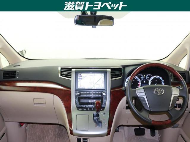 240G 4WD フルセグ HDDナビ DVD再生 ミュージックプレイヤー接続可 バックカメラ ETC 両側電動スライド HIDヘッドライト 乗車定員8人 3列シート(4枚目)