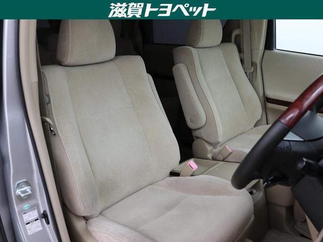 240G 4WD フルセグ HDDナビ DVD再生 ミュージックプレイヤー接続可 バックカメラ ETC 両側電動スライド HIDヘッドライト 乗車定員8人 3列シート(9枚目)